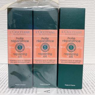 L'OCCITANE - 【新品】ロクシタン ファイブハーブスRヘアオイル3本セットおまけ付き
