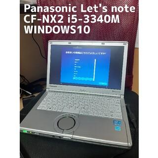 Panasonic - Panasonic Let's note CF-NX2 i5-3340M