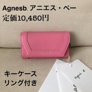 agnes b. - タグ付き新品★agnes b.アニエスベー 定価10,450円 レザーキーケース