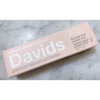マービス(MARVIS)のDavids ホワイトニング 歯磨き粉 ハーバルシトラスミント 149g♪(歯磨き粉)