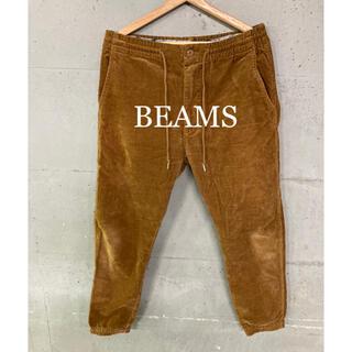 ビームス(BEAMS)のBEAMS ストレッチコーデュロイジョガーパンツ!(その他)