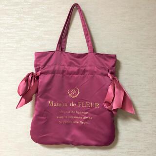 Maison de FLEUR - Maison de FLEUR ピンク トートバッグ 最終値下げ
