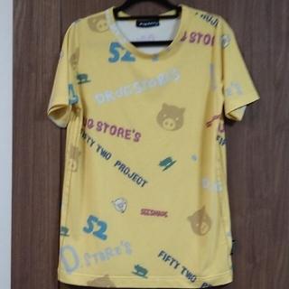 drug store's - ドラッグストアーズ♥Tシャツ