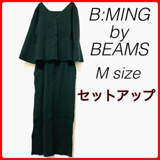 ビームス(BEAMS)の【大人気】ビーミングバイビームスセットアップカーディガンMサイズタイトスカート(ロングスカート)