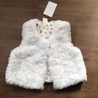 エイチアンドエム(H&M)の新品タグ付き H&M ファーベスト 羽織り ふわふわベスト(カーディガン/ボレロ)