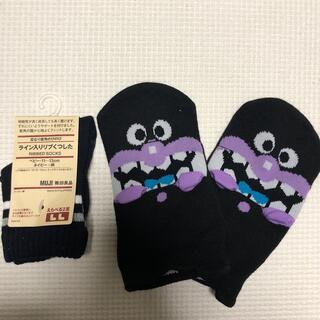 ムジルシリョウヒン(MUJI (無印良品))の靴下 セット(靴下/タイツ)