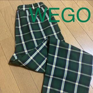 ウィゴー(WEGO)の【新品】グリーンチェックズボン ワイドパンツ(カジュアルパンツ)