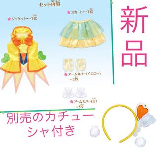 バンダイ(BANDAI)の新品 変身プリチュームとカチューシャ キュアスパークル プリキュア コスチューム(衣装)