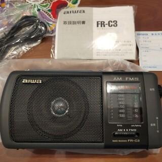 【未使用新品】ポータブルラジオ aiwa FR-C3