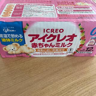 グリコ - アイクレオ 液体ミルク 12本 1ケース 新品