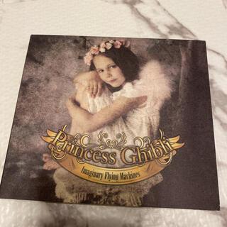ジブリ(ジブリ)のPrincess Ghibli ジブリ CD(映画音楽)