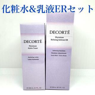 COSME DECORTE - コスメデコルテ フィトチューン 乳液ER&化粧水 200ml