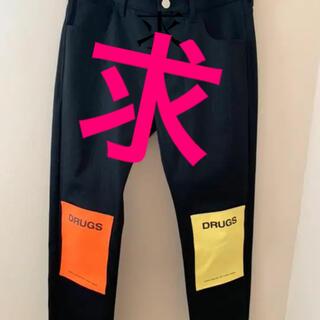 ラフシモンズ(RAF SIMONS)のraf simons drug patch denim jeans(デニム/ジーンズ)