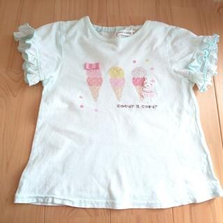 coeur a coeur - クーラクール 2021 夏物 Tシャツ 100 ミント アイス