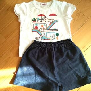 familiar - ファミリア Tシャツ セット  100 リアちゃん 2020