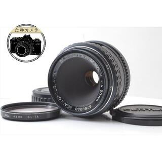 PENTAX - Pentax SMC PENTAX-M 50mm f/4 マクロ 試写有り