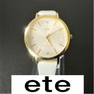 エテ(ete)の【稼働美品】 ete ボーイフレンドウオッチ 4Pダイヤ 電池交換済(腕時計)