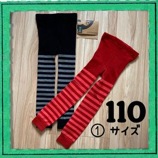 アンパサンド(ampersand)のボーダースパッツ 2枚セット キッズ ボトムス 赤 黒 110(パンツ/スパッツ)
