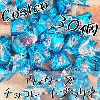 コストコ(コストコ)のコストコ ウィターズ プラリネ チョコレート 30個(菓子/デザート)