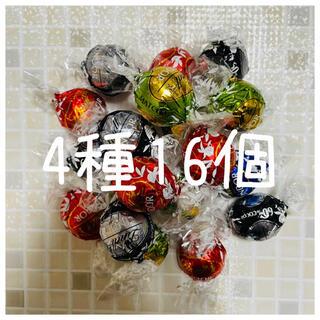 リンツ(Lindt)のコストコ☆リンツリンドール☆シルバーアソート16個(菓子/デザート)