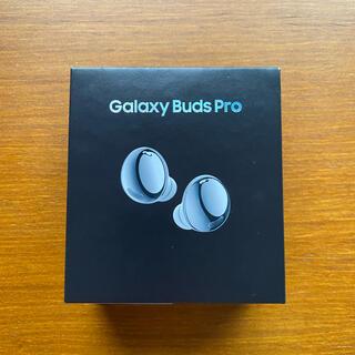 Galaxy - GALAXY BUDS PRO ファントムシルバー