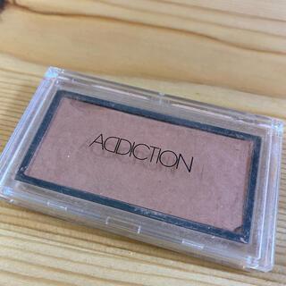 アディクション(ADDICTION)のaddiction ザ ブラッシュ 009(チーク)