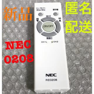 エヌイーシー(NEC)のNEC RE0208 リモコン(天井照明)