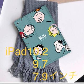 アイパッド(iPad)の【大特価☆】iPad10.2・7.9インチ かわいいスヌーピーケース(iPadケース)