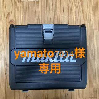 マキタ(Makita)のマキタ 充電式インパクトドライバー TD172DRGX ブラック(工具)