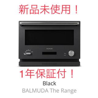 バルミューダ(BALMUDA)の新品バルミューダ BALMUDA The Range ブラック K04A-BK(調理機器)
