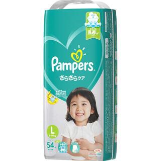 ピーアンドジー(P&G)のパンパース テープL 54枚入り(ベビー紙おむつ)