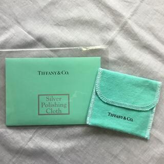 ティファニー(Tiffany & Co.)のティファニー   シルバー ポリッシングクロス 未使用品(その他)