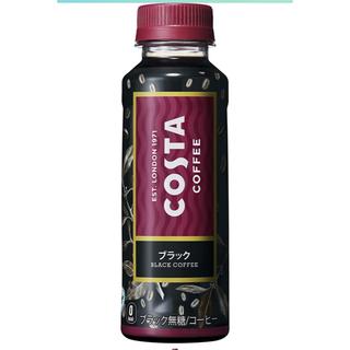 コカコーラ(コカ・コーラ)のコスタ ブラック 270ml 24本入(コーヒー)