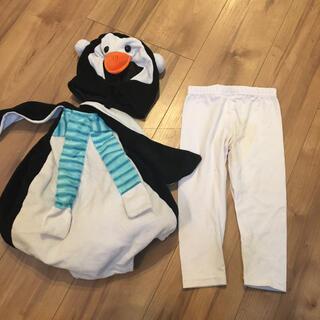 コストコ(コストコ)のハロウィン 仮装 ペンギン まだ間に合う準備!(衣装)