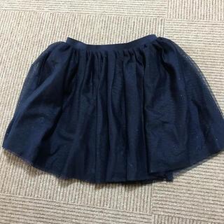 エイチアンドエム(H&M)のチュールスカート ラメ入り120(スカート)