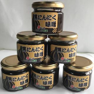 農家直送 黒にんにく味噌(野菜)