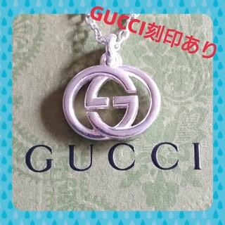 グッチ(Gucci)のGUCCI ネックレス(ネックレス)