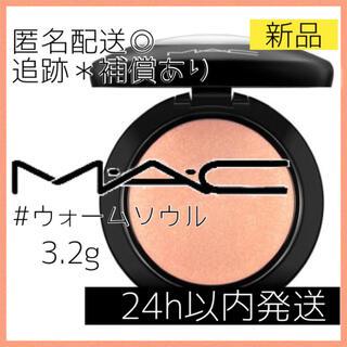 MAC - 新品*MACマック ミネラライズ ブラッシュ ウォーム ソウル 3.2g チーク
