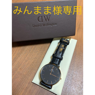 ダニエルウェリントン(Daniel Wellington)の【美品】Daniel Wellington 時計(新品電池に交換済)(腕時計)