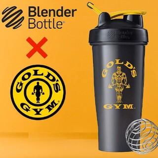 MYPROTEIN - Blender bottle × ゴールドジム シェイカーボトル