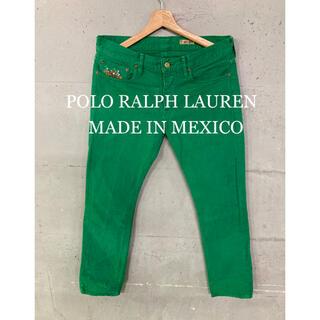 ポロラルフローレン(POLO RALPH LAUREN)のPOLO RALPH LAURENグリーンカラーパンツ!メキシコ製!(デニム/ジーンズ)