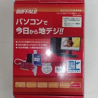 バッファロー(Buffalo)の地デジチューナー BUFFALO DT-H10/PCI(PCパーツ)