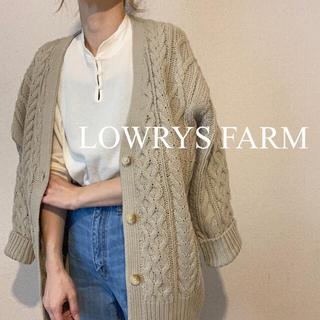 ローリーズファーム(LOWRYS FARM)のlowrysfarm ケーブルロングカーディガン(カーディガン)