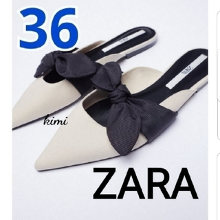 ZARA - ZARA (36 エクリュ) リボンフラットミュール リボンフラットサンダル