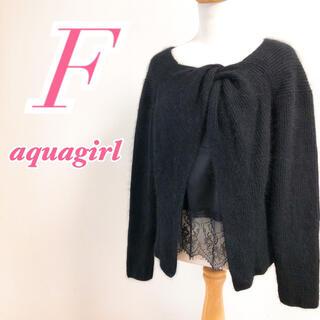 アクアガール(aquagirl)のaquagirl アクアガール 長袖ニットセーター キャミソール付き ブラック(ニット/セーター)