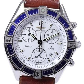 ブライトリング(BREITLING)のブライトリング クラスJ クロノグラフ A53067 メンズ 【中古】(腕時計(アナログ))