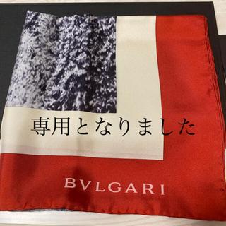 ブルガリ(BVLGARI)のブルガリ スカーフ 未使用(バンダナ/スカーフ)