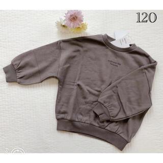 サニーランドスケープ(SunnyLandscape)の新品♡アプレレクール バルーントレーナー チャコール(Tシャツ/カットソー)