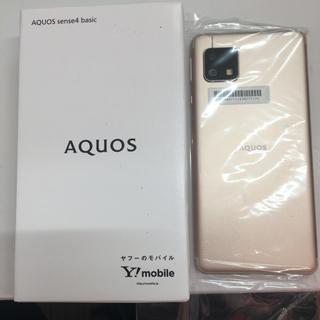 アクオス(AQUOS)のワイモバイルAQUOSsense4basic(A003SH)(スマートフォン本体)