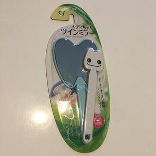 歯磨き ミラー 新品未使用(歯ブラシ/歯みがき用品)